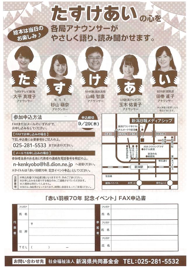 tasukeai_2